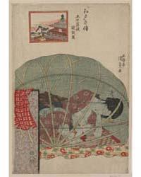 Ghyakurakan Segaki, Photograph 00040V by Utagawa, Toyokuni
