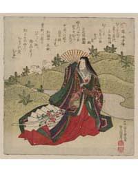 Iwai Shijaku No Miyahime, Photograph 000... by Utagawa, Toyokuni
