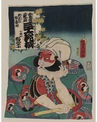 Kobayashi No Asahina, Photograph 00049V by Utagawa, Toyokuni