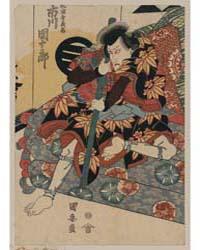 Shichidaime Ichikawa Danjūrō No Shimizu ... by Utagawa, Kuniyasu