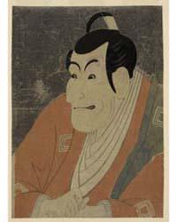 Ichikawa Ebizō No Takemura Sadanoshin, P... by Tōshūsai Sharaku