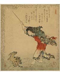 Kayuzue / Kōshohei, Photograph 00076V by Yanagawa, Shigenobu