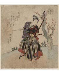 Shya, Photograph 00082V by Yanagawa, Shigenobu