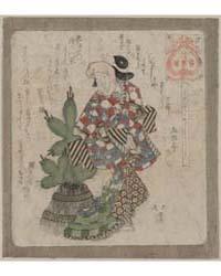 Kadoide Yoshi, Photograph 00106V by Totoya, Hokkei