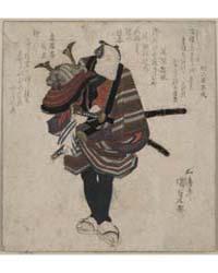 Shichidaime Ichikawa Danjūrō, Photograph... by Utagawa, Toyokuni