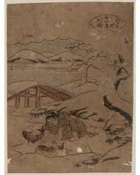 Jūgo Ōshō, Photograph 00134V by Kitao, Shigemasa