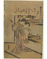 Ōgiya Ureshino Shūgetsu, Photograph 0013... by Isoda, Koryūsai