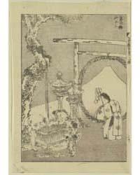 Chinowa No Fuji, Photograph 00144V by Katsushika, Hokusai