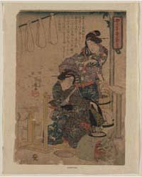 Ito Zukuri, Photograph 00148V by Utagawa, Yoshifuji