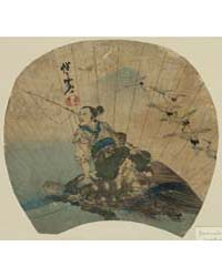 Urashima, Photograph 00171V by Kawanabe, Gyōsai