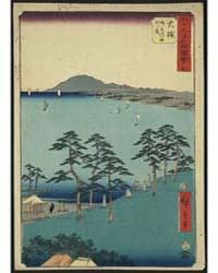 Ōiso, Photograph 00175V by Andō, Hiroshige