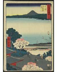 Ōtsu, Photograph 00183V by Andō, Hiroshige