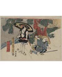 Karasaki No Yoru No Ame, Photograph 0020... by Utagawa, Kuniyasu