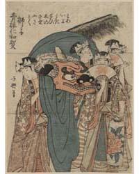 Shishi, Photograph 00216V by Eishōsai Chōki