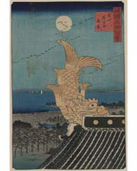 Bishū Nagoya Shinkei, Photograph 00218V by Utagawa, Hiroshige