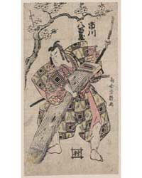 Ichikawa Yaozō, Photograph 00232V by Torii, Kiyotsune