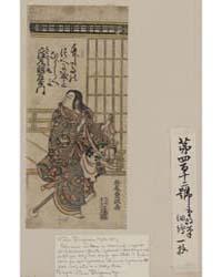 Ichimura Uzaemon No Kidōmaru, Photograph... by Kitao, Shigemasa