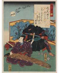 Suma, Photograph 00247V by Utagawa, Toyokuni