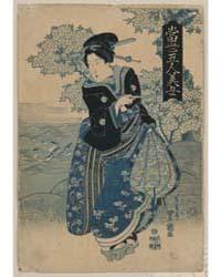 Kiseru O Motsu Onna, Photograph 00252V by Utagawa, Toyokuni