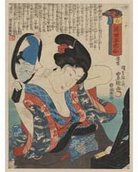 Shiro, Photograph 00256V by Utagawa, Toyokuni