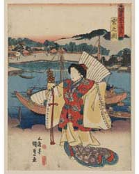 Miya No Zu, Photograph 00262V by Utagawa, Toyokuni
