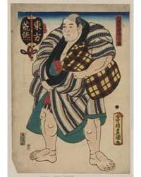 Higashi No Kata Arakuma, Photograph 0027... by Utagawa, Toyokuni