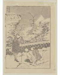 Futomi Fuji, Photograph 00282V by Katsushika, Hokusai