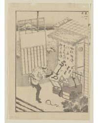 Mikiri No Fuji, Photograph 00284V by Katsushika, Hokusai