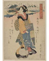Karasaki No Yau, Photograph 00290V by Kikukawa, Eizan