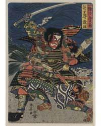 Ichijō Jirō Tadayori Notonokami Noritsun... by Katsukawa, Shuntei