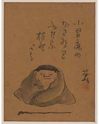 A Man or Monk Seated, Facing Front, Slee... by Library of Congress
