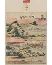 Katada No Rakugan, Photograph 00327V by Katsushika, Hokusai