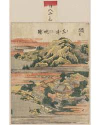 Mii No Banshō, Photograph 00329V by Katsushika, Hokusai