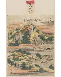Ishiyama No Shūgetsu, Photograph 00332V by Katsushika, Hokusai