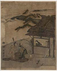 Chōfu No Tamagawa, Photograph 00335V by Kitagawa, Utamaro