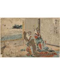 Kanagawa, Photograph 00352V by Katsushika, Hokusai