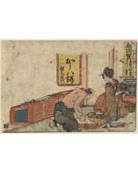 Shirasuka, Photograph 00355V by Katsushika, Hokusai