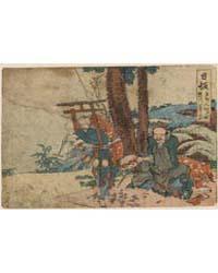 Nissaka, Photograph 00367V by Katsushika, Hokusai