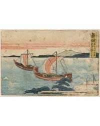 Maisaka, Photograph 00372V by Katsushika, Hokusai