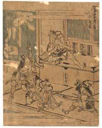 Jūdanme, Photograph 00390V by Katsushika, Hokusai