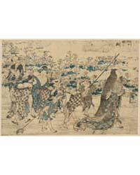 Kyōjo Chō Ni Tawamururu, Photograph 0039... by Library of Congress