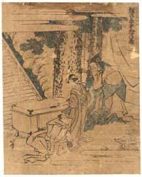 Shodan, Photograph 00393V by Katsushika, Hokusai