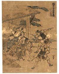 Jūnidanme, Photograph 00398V by Katsushika, Hokusai