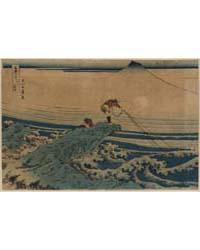 Kōshū Kajikazawa, Photograph 00407V by Katsushika, Hokusai