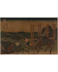 Bushū Senju, Photograph 00408V by Katsushika, Hokusai