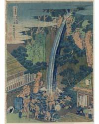 Sō̄shū Ōyama Rōben No Taki, Photograph 0... by Katsushika, Hokusai