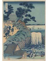 Tōto Aoigaoka No Taki, Photograph 00423V by Katsushika, Hokusai