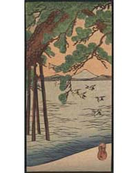 Kisibe No Matsu, Photograph 00457V by Utagawa, Kuniyoshi