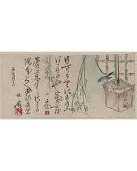 Tsurube Ni Uguisu, Photograph 00458V by Library of Congress