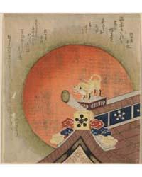 Kawarayane Ni Tora No Okimono, Photograp... by Library of Congress